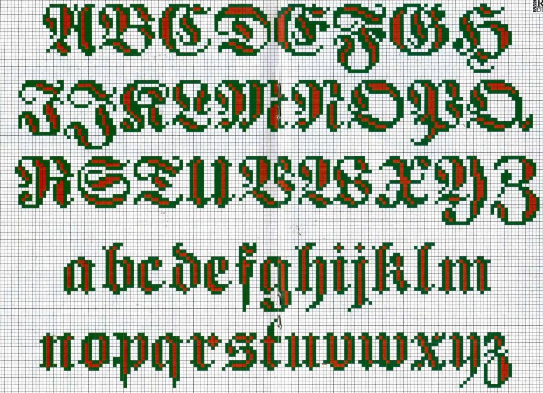 Схемы букв для фенечков