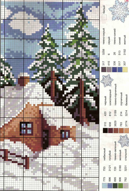 Схемы вышивки крестом зимние пейзажи 40