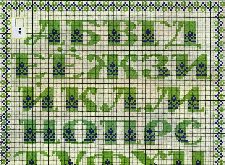 Схемы для вышивки крестом 62