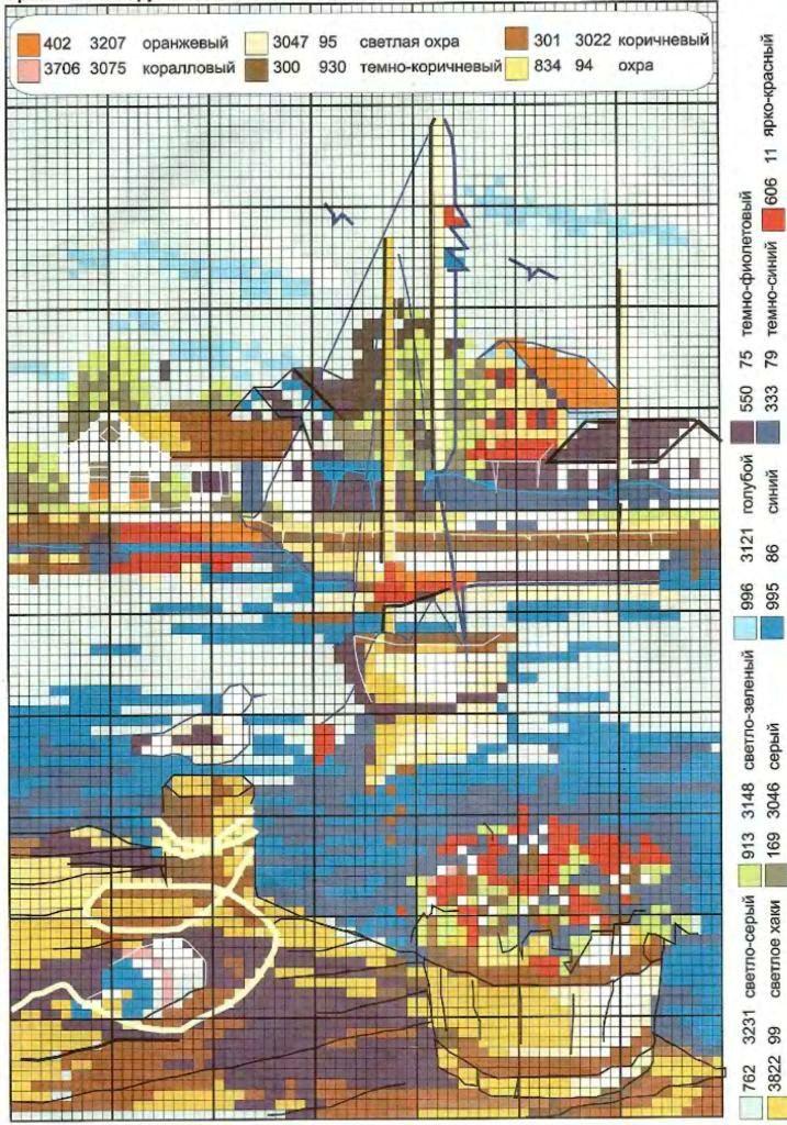 Вышивка крестом морские пейзажи и схемы к ним 794