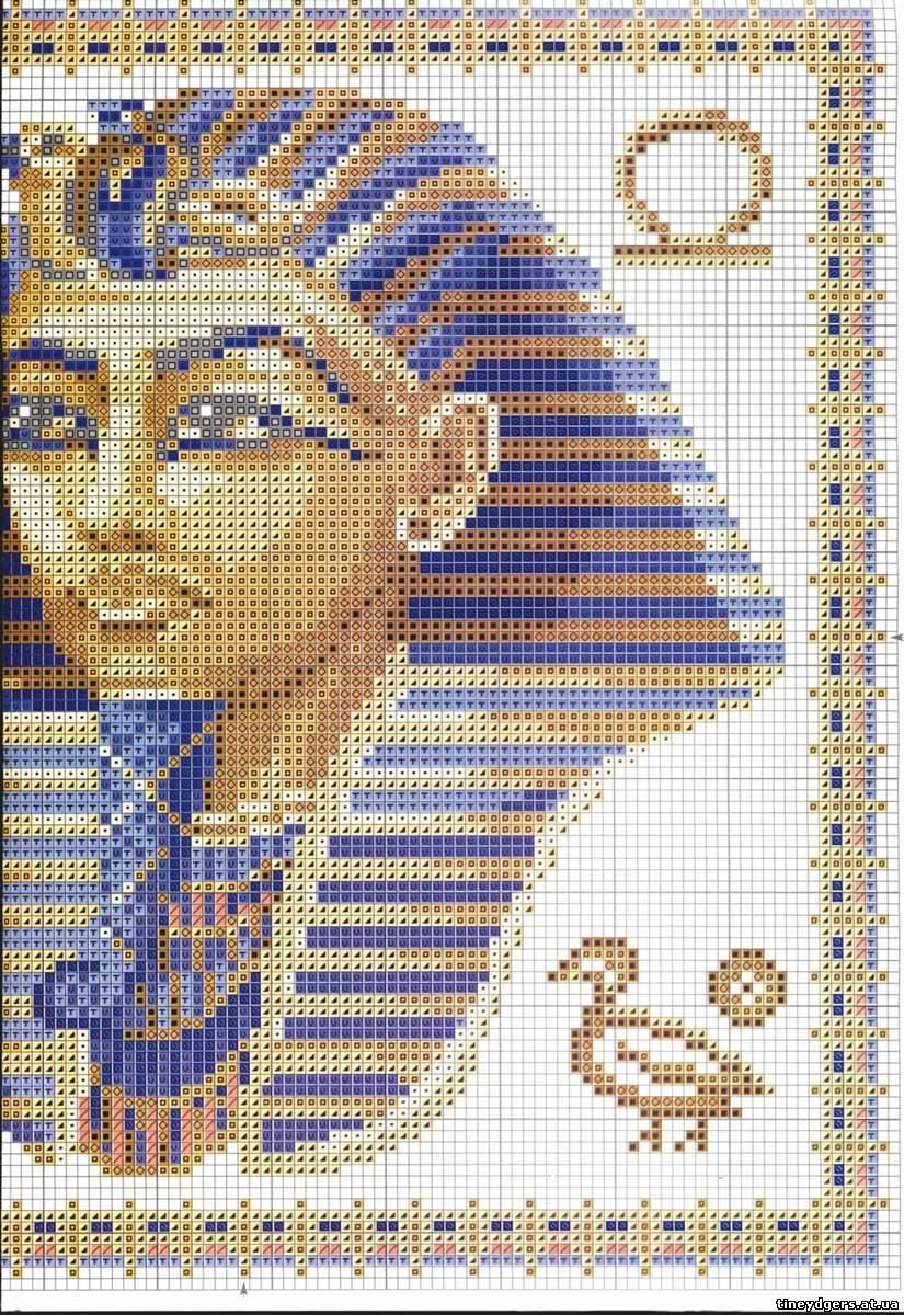грибы фараон